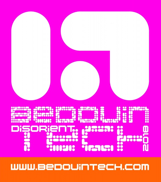 File:BEDOUIN TECH logo20180312.jpg